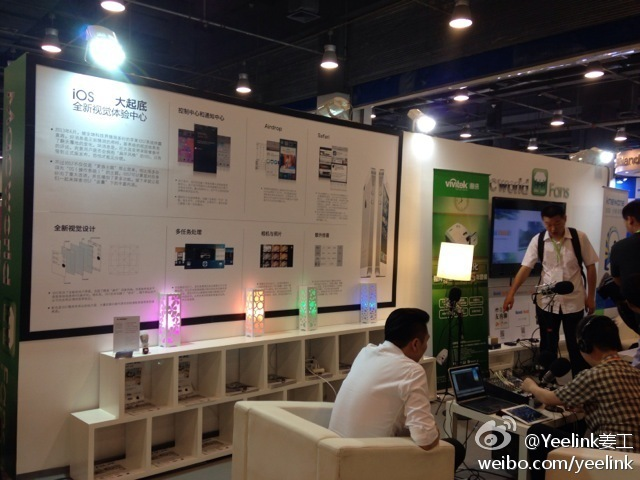 yeelight blue @ Macworld Asia 2013
